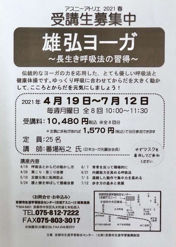 4FF81A06-806F-48EB-A7C1-92867E25501D